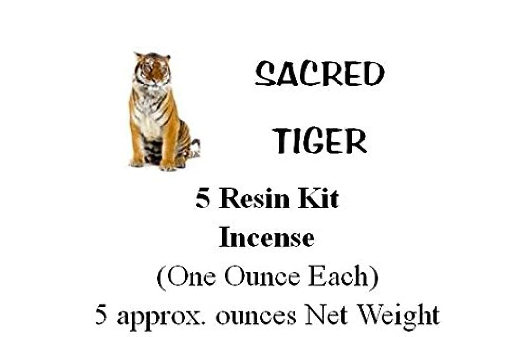 僕のシェア真夜中Sacred Tiger Incenseサンプラーキット1オンス各with 3 Rollsのチャコール、出荷で素敵なストレージボックス