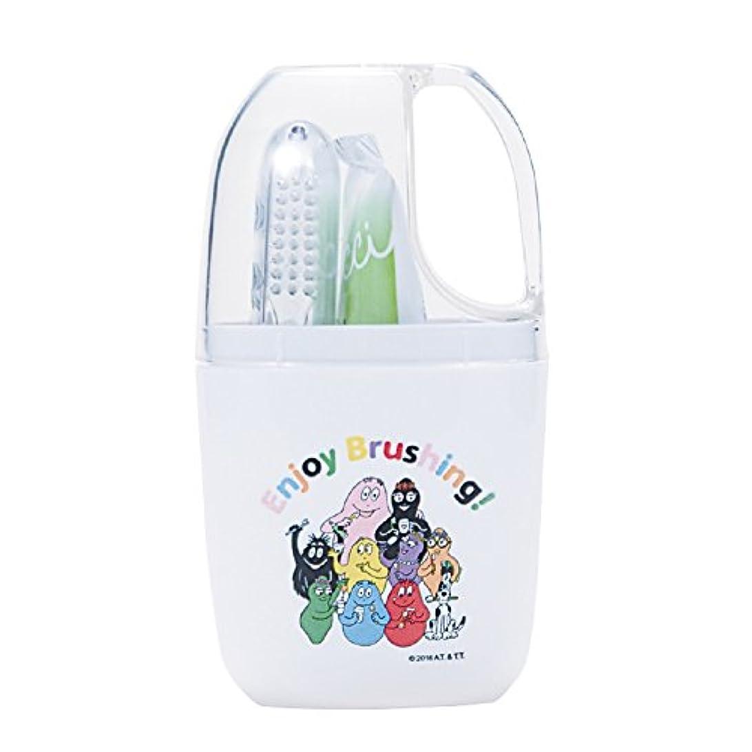 魅了する姿を消すクラッシュCi バーバパパ トラベルセット 歯ブラシ (コップ付きセット)
