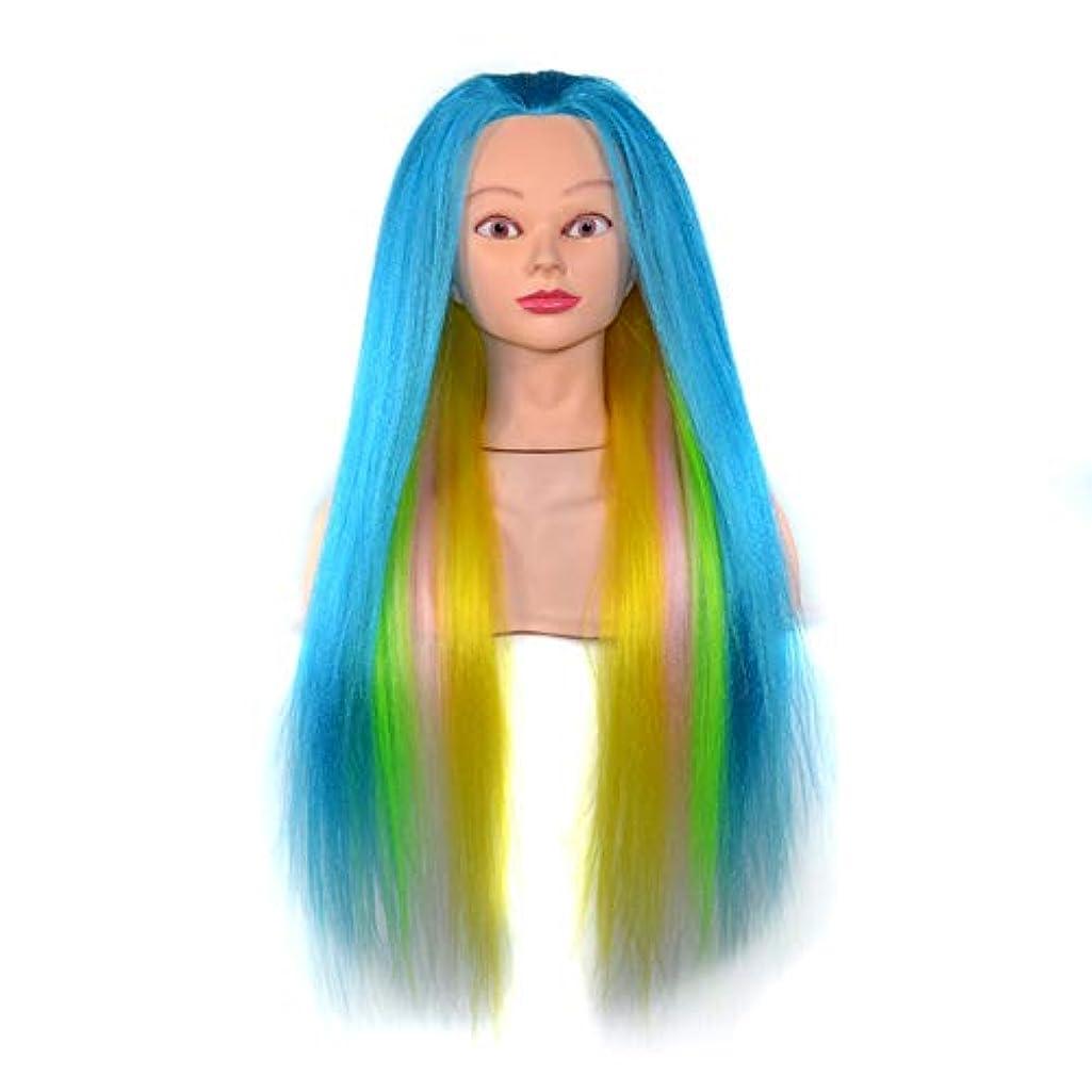 美容院トレーニングヘッド高温シルクマネキン人形ヘッドヘアスタイリング練習ディスクヘア学習ヘッド金型付きブラケット