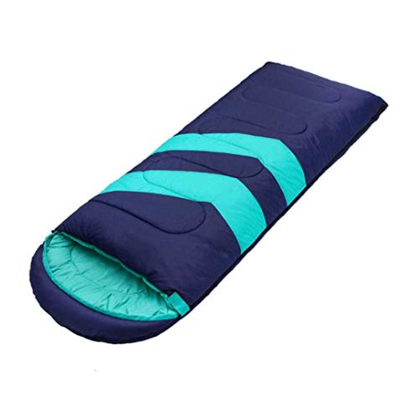 偽装する関係ない幸運寝袋屋外キャンプハイキングランチ休憩暖かい寝袋、大人の子供の普遍的な寝袋