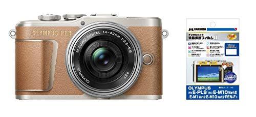 OLYMPUS ミラーレス一眼 PEN E-PL9 レンズキット ブラウン + HAKUBA 専用液晶保護フィルムセット