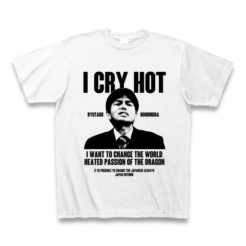 (クラブティー) ClubT I cry hot 熱く泣く 男泣き 野々村竜太郎 Tシャツ(ホワイト) M ホワイト -