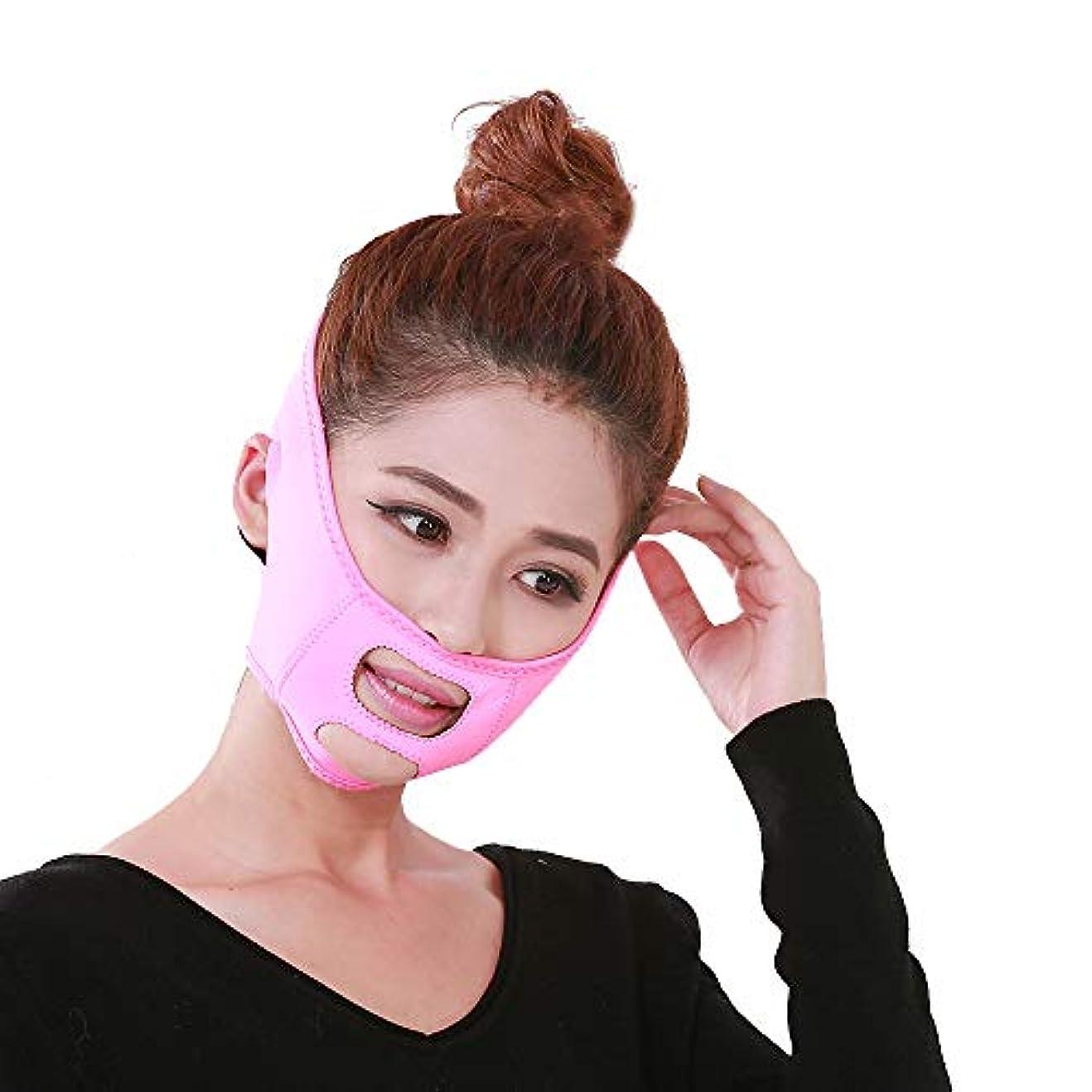 気分が悪い空描写女性用フェイススリミングマスク、フェイシャルスリミングマスクリフトフェイスベルトは、肌の包帯を締めます