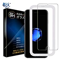 Eicle iPhone7/8 ガラスフィルム 強化ガラスフィルム 液晶保護フィルム【貼り付けガイド付き】H9硬度/高透明度(7/8)