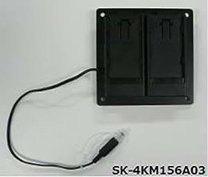 エスケイネット SK-4KM156用ソニーNP-Fバッテリ取付プレート SK-4KM156A03