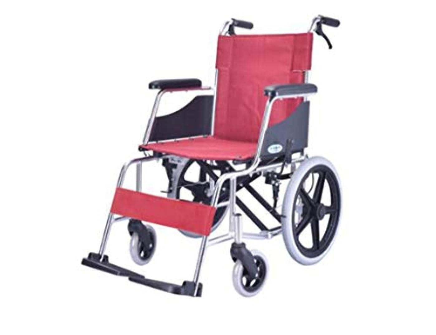 昆虫を見る忘れられないオーディション車椅子折りたたみ式、高齢者用車椅子用手動航空チタン合金、背もたれ収納バッグのデザイン、200 kgのベアリング