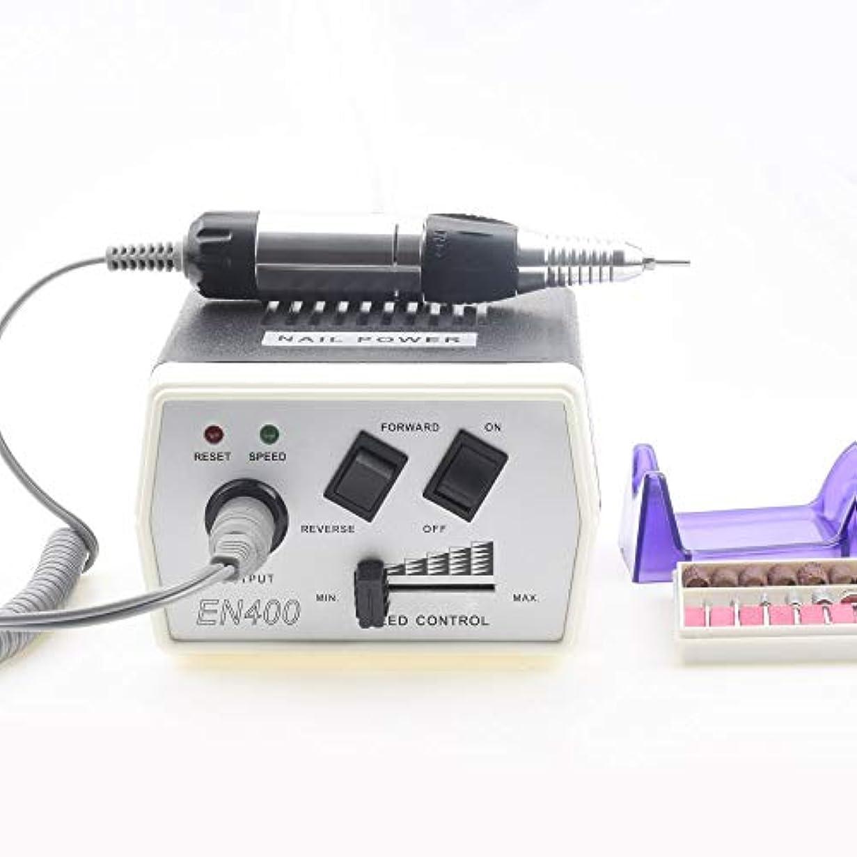 国民マーカー習熟度35ワットJD400電動ネイルアートドリル機ネイル機器マニキュアペディキュアファイル電動マニキュアドリル&アクセサリー