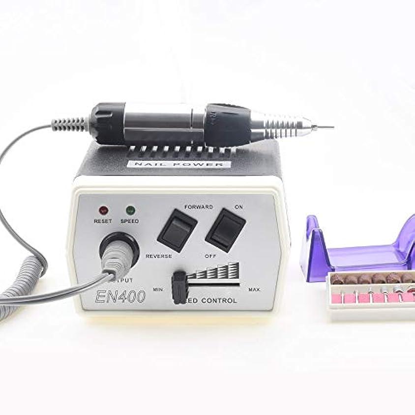 夜明けに砂漠木製35ワットJD400電動ネイルアートドリル機ネイル機器マニキュアペディキュアファイル電動マニキュアドリル&アクセサリー