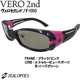 ZEAL/ジール VERO 2nd/ヴェロセカンド F-1310 F-1310B/イーズグリーン 偏光