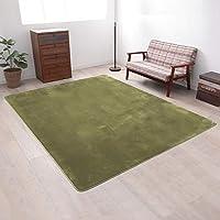 IRISPLAZA 可洗毯子 地毯 法兰绒 防螨 抗菌防臭