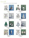 かわいいクロスステッチ 心躍る立体クリスマス刺しゅう パターンとツリー&オーナメント (アサヒオリジナル) 画像