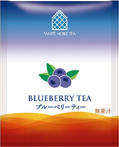 三井農林 ホワイトノーブル紅茶 ( アルミ・ティーバッグ ) ブルーベリー 2.2g×50個
