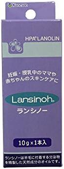 カネソン Kaneson ランシノー10g 1本入