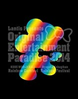 Original Entertainment Paradise 2014-Rainbow Carnival&Festival BD [Blu-ray]