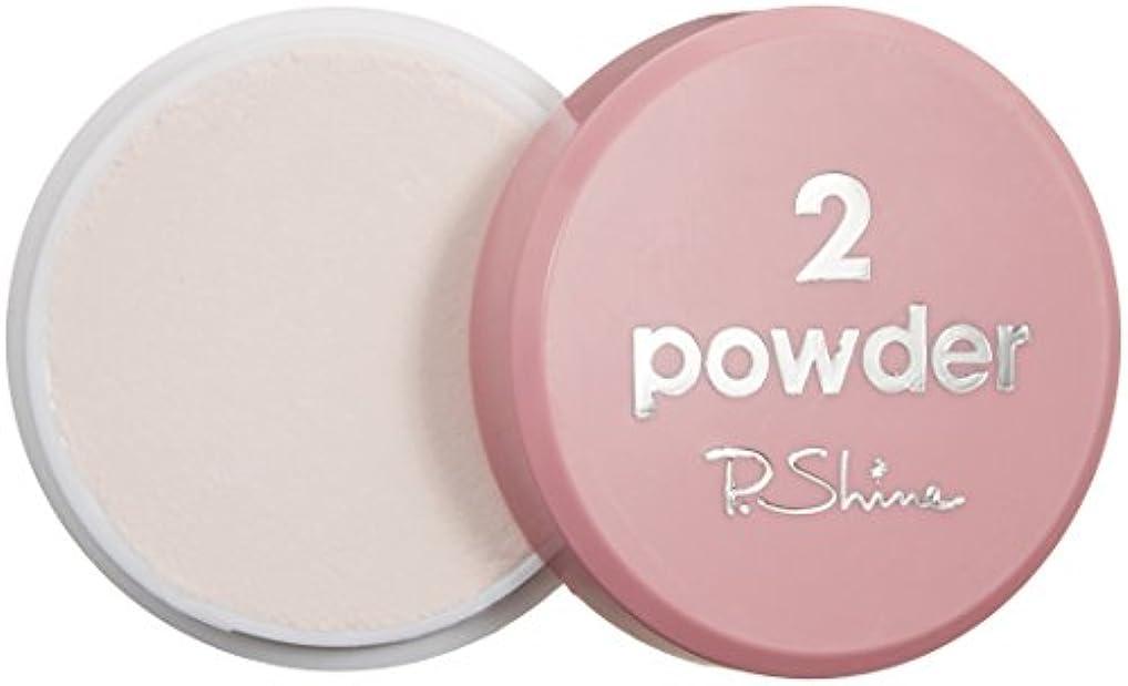 過言公使館たとえP. Shine 爪磨きパウダー 5g 爪磨き用の光沢剤