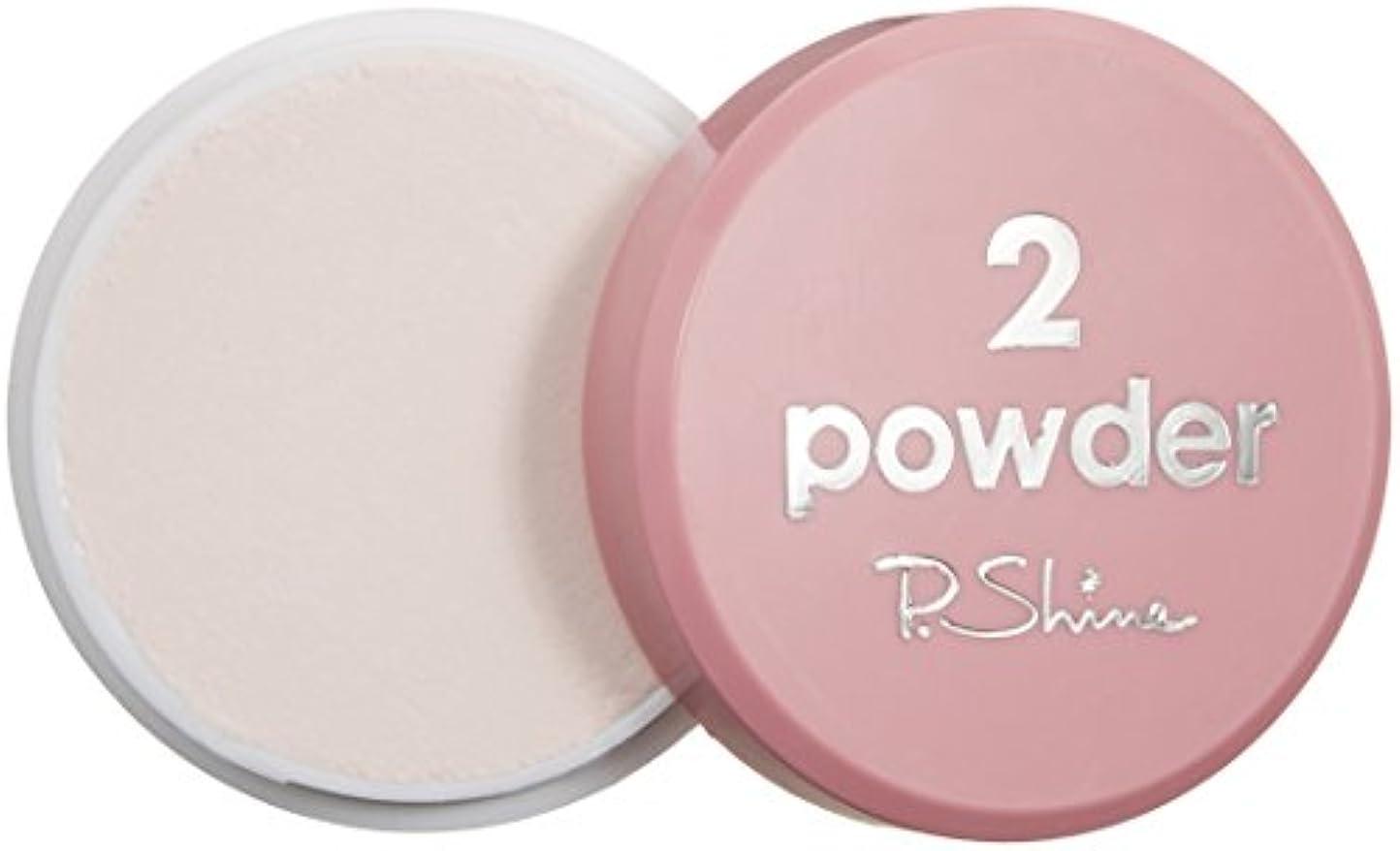 上向き顕著多様性P. Shine 爪磨きパウダー 5g 爪磨き用の光沢剤