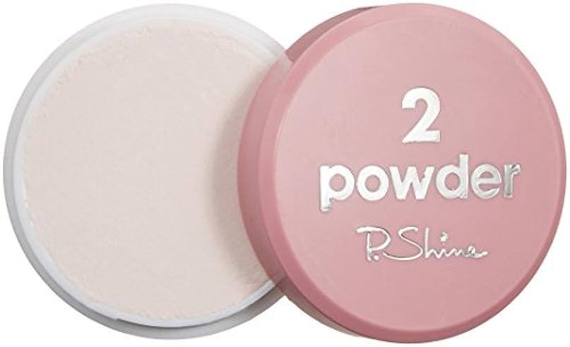 セッション送金コンテストP. Shine 爪磨きパウダー 5g 爪磨き用の光沢剤