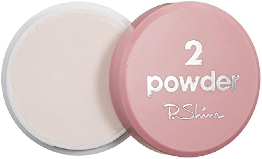 竜巻着実にに沿ってP. Shine 爪磨きパウダー 5g 爪磨き用の光沢剤