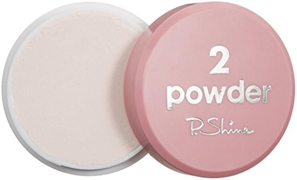 熟した折るビスケットP. Shine 爪磨きパウダー 5g 爪磨き用の光沢剤