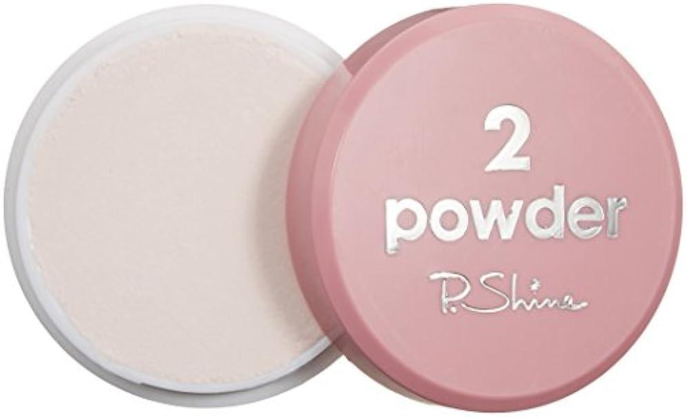 口ひげ飢えたひねりP. Shine 爪磨きパウダー 5g 爪磨き用の光沢剤