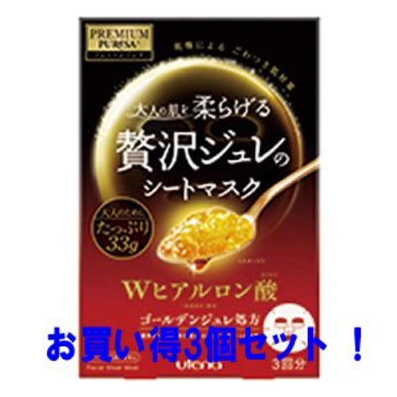 マカダム九コンパス(お買い得3個セット)(ウテナ)プレミアムプレサ 大人の肌を柔らげる贅沢ジュレのシートマスクWヒアルロン酸(3回分)