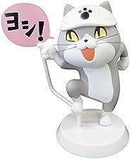 TOYS CABIN 仕事猫ソフビフィギュア 1 「ヨシ!」 全高約200mm ソフビ製 塗装済み 完成品 フィギュア