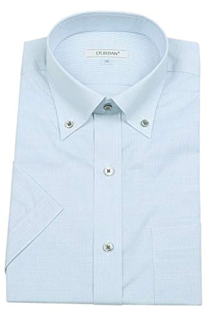 進行中再編成する笑い【D'URBAN】ダーバン 「形態安定」「通気性」スナップダウン ドレスシャツ(半袖) 水色 size 38