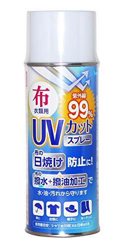 WAKI 布・衣類用 UVカット撥水スプレー 300ml WUH-002