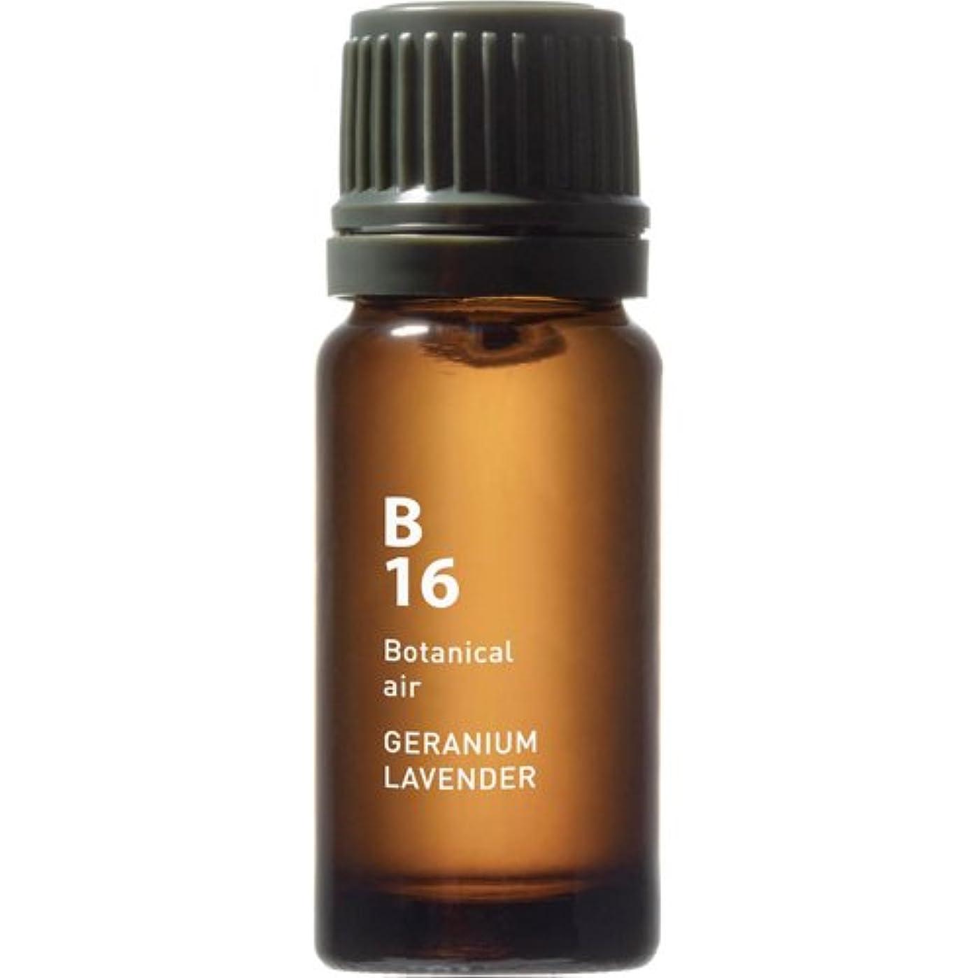 コショウ息苦しい摂氏B16 ゼラニウムラベンダー Botanical air(ボタニカルエアー) 10ml