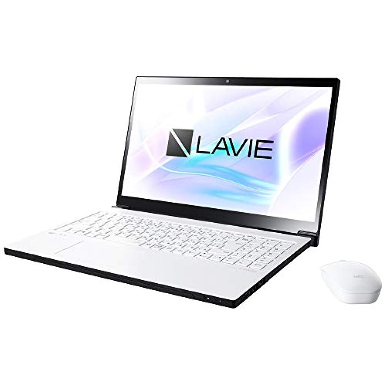 タイル舞い上がる道徳教育NEC 15.6型 ノートパソコン LAVIE Note NEXT NX850/LAシリーズ プラチナホワイトLAVIE 2018年 秋冬モデル[Core i7/メモリ 8GB/SSD 128GB+HDD 1TB/Office H&B 2016] PC-NX850LAW