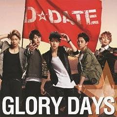 D☆DATE「D☆D」の歌詞を収録したCDジャケット画像