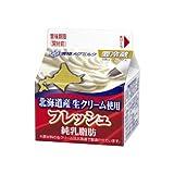 (2個セット)【冷蔵】フレッシュ北海道産生クリーム200ML