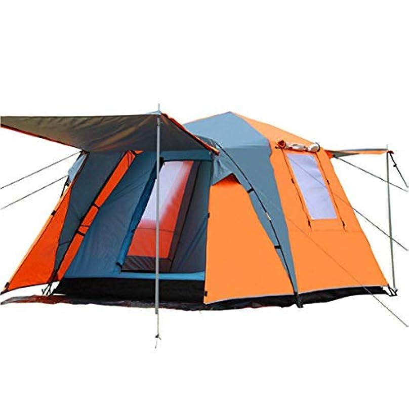 マイクロプロセッサリビジョン性格MHKBD-JP屋外キャンプシェード雨自動二重テント多人数キャンプテントスクエアトップテント キャンプテント (色 : オレンジ, サイズ : 3-4P)