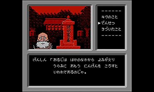 ファミコン 探偵 倶楽部 消え た 後継 者 攻略