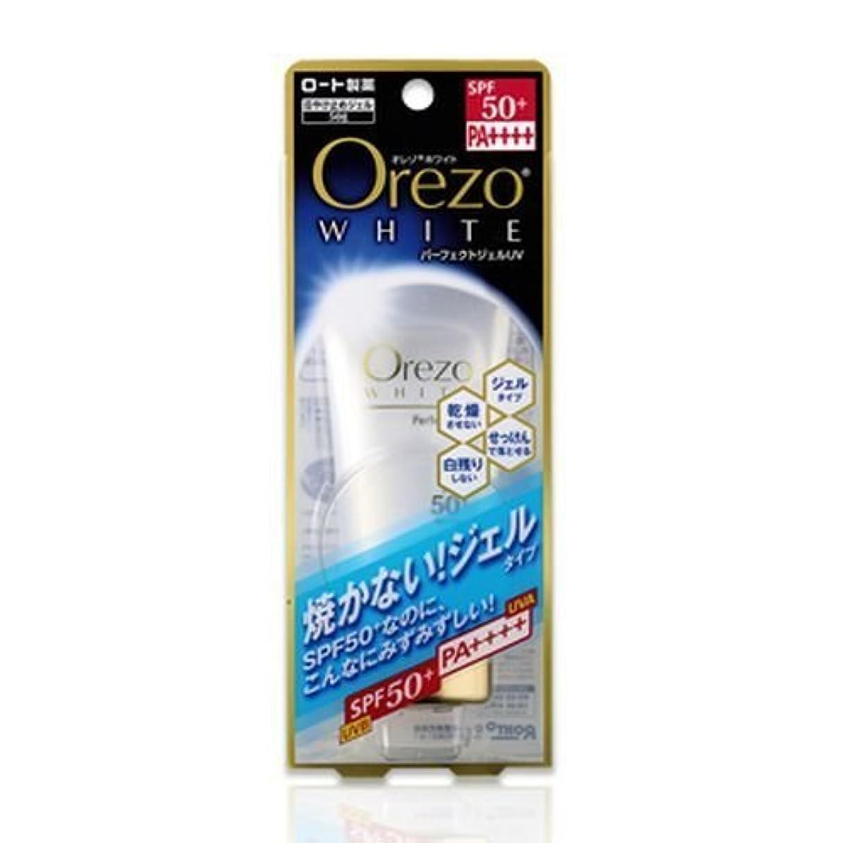 政策インサート軽減するロート製薬 Orezo オレゾ ホワイト パーフェクトジェルUV 日やけ止めジェル 顔?からだ用 SPF50+ PA…