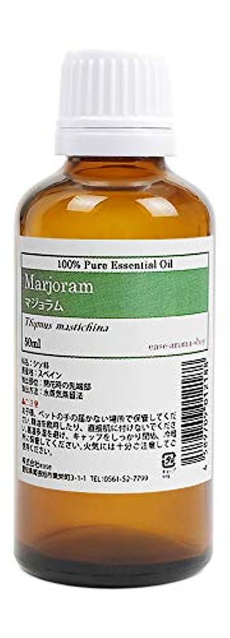 スキーム作物小麦粉ease アロマオイル エッセンシャルオイル マジョラム 50ml AEAJ認定精油