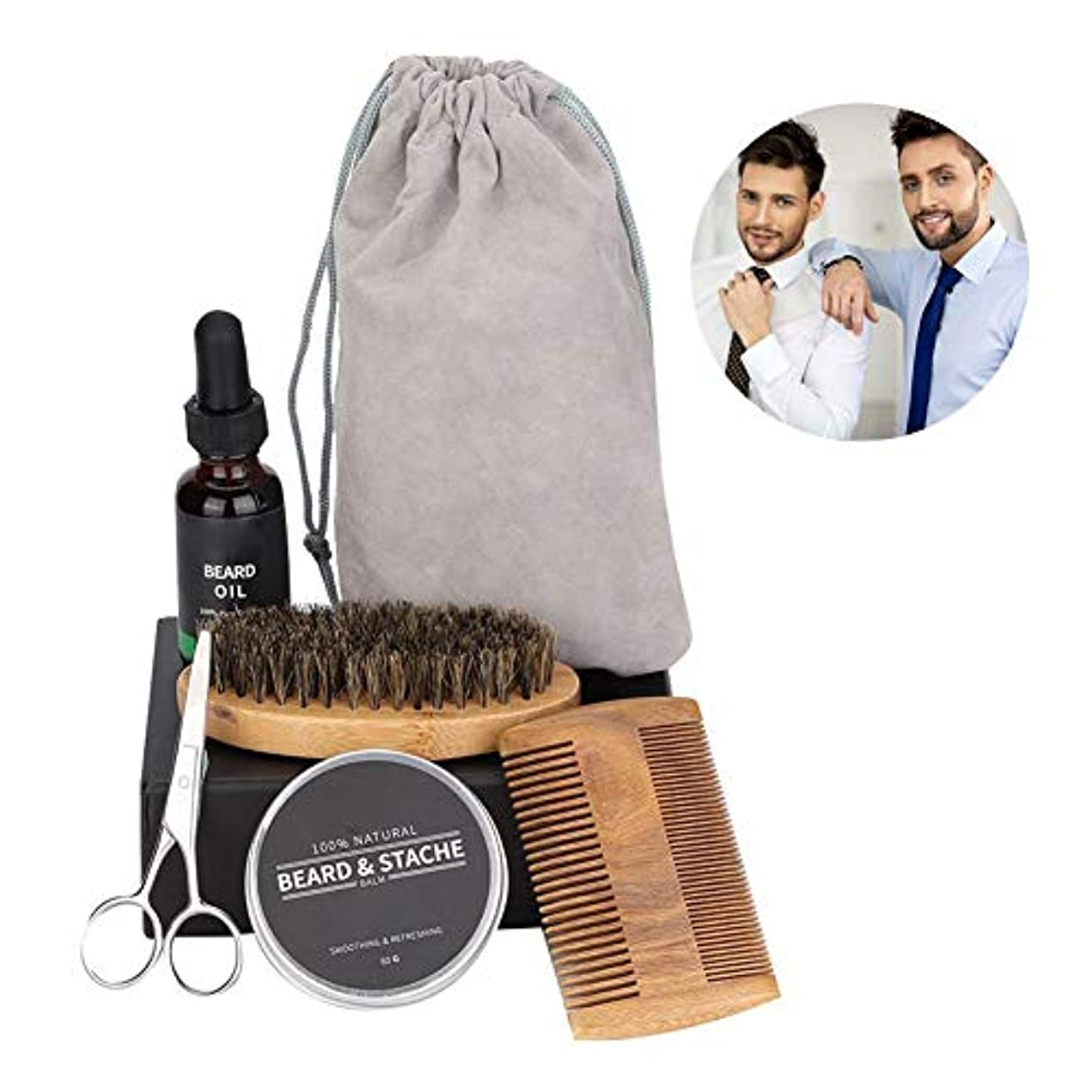心理的に心配する抵抗力がある髭手入れキット、髭手入れキットを含む男性または父親のための髭成長手入れおよびトリミングキット、髭オイル、髭ケアバーム、櫛、はさみ、ブラシ、収納袋