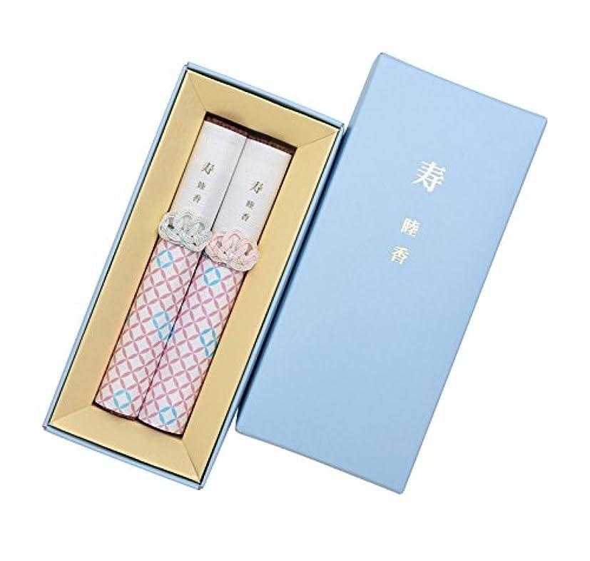 拒絶眠いですスタイル日本香堂 寿 睦香 2把入