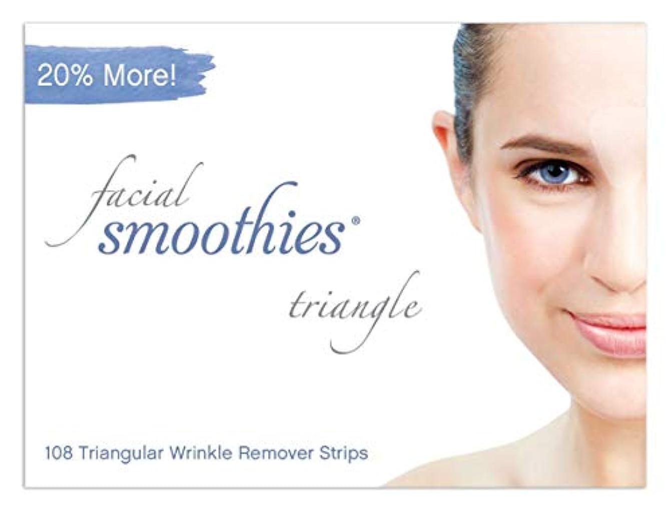 開業医忌み嫌う耳Facial Smoothies 三角形 シワ対策 テープ/シワ対策 パッチ