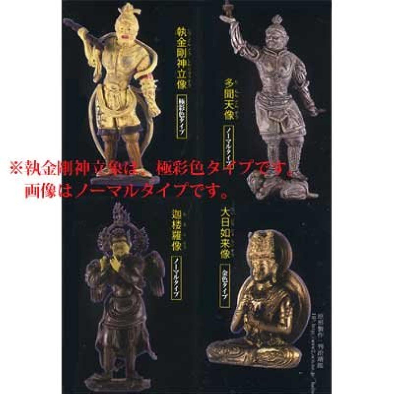 カプセル 和の心 仏像コレクション2 4種アソート