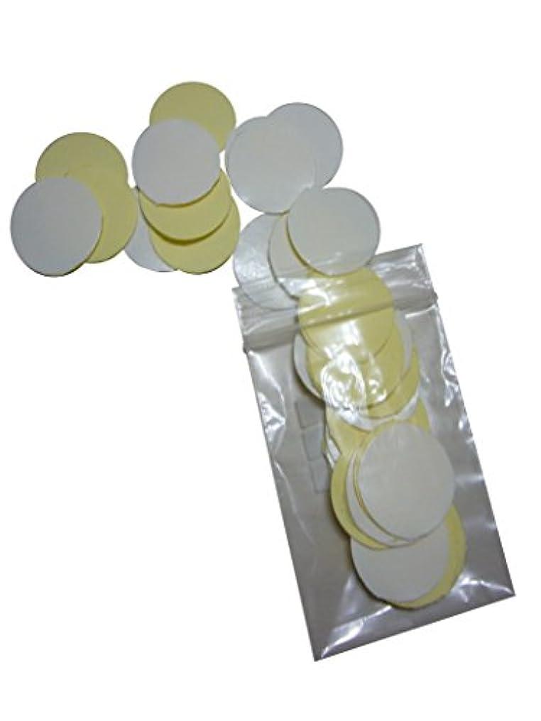 ダーツ三角形葉巻チュールキュア用 追加かつら専用シール40個 直径2.5cm 普通サイズ