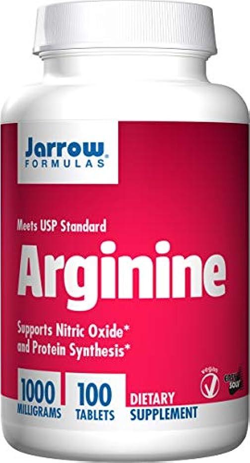 割合和配置アルギニン1000 100錠 海外直送品