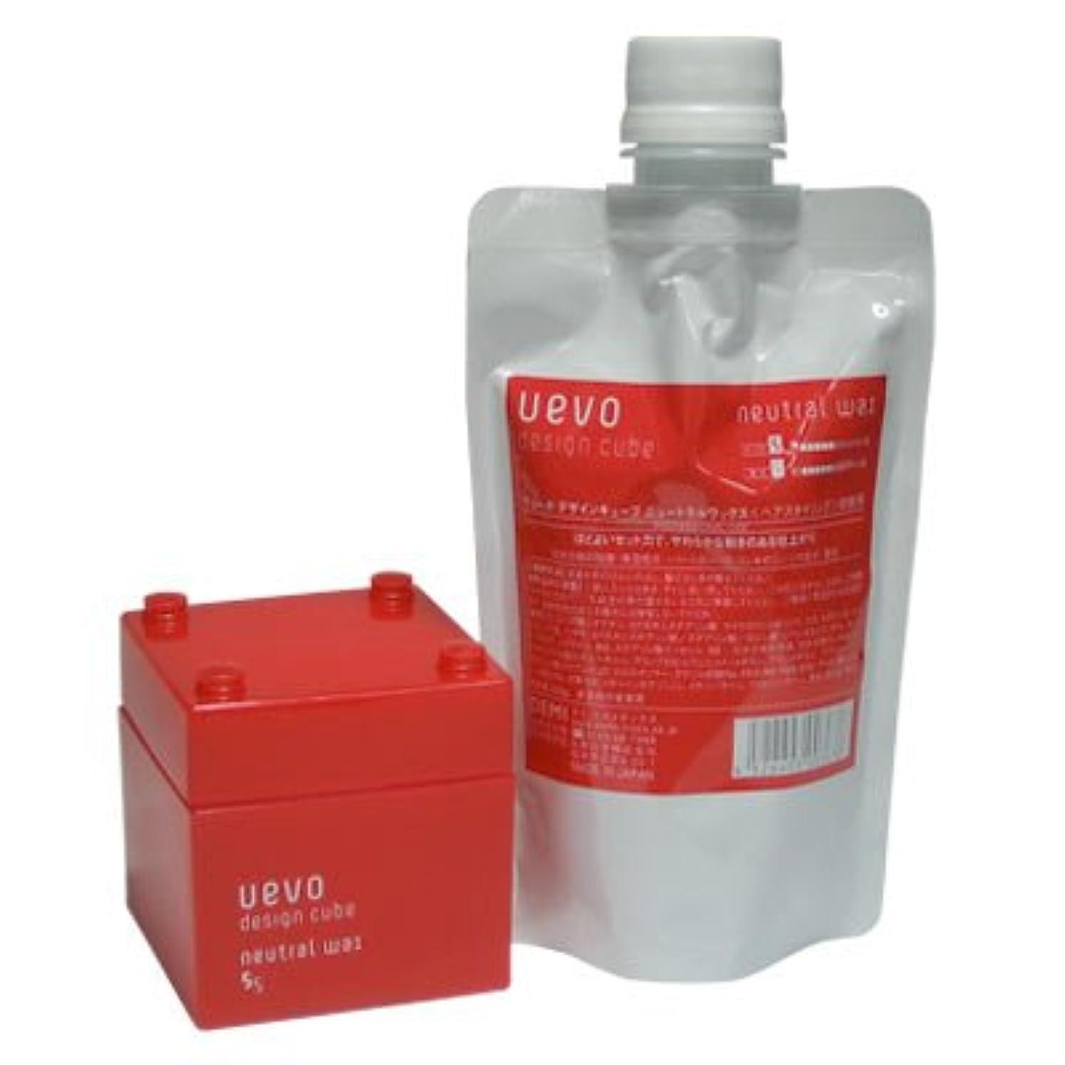 取り除く醸造所流用するデミ ウェーボ デザインキューブ ニュートラルワックス 5-5 80g&200g