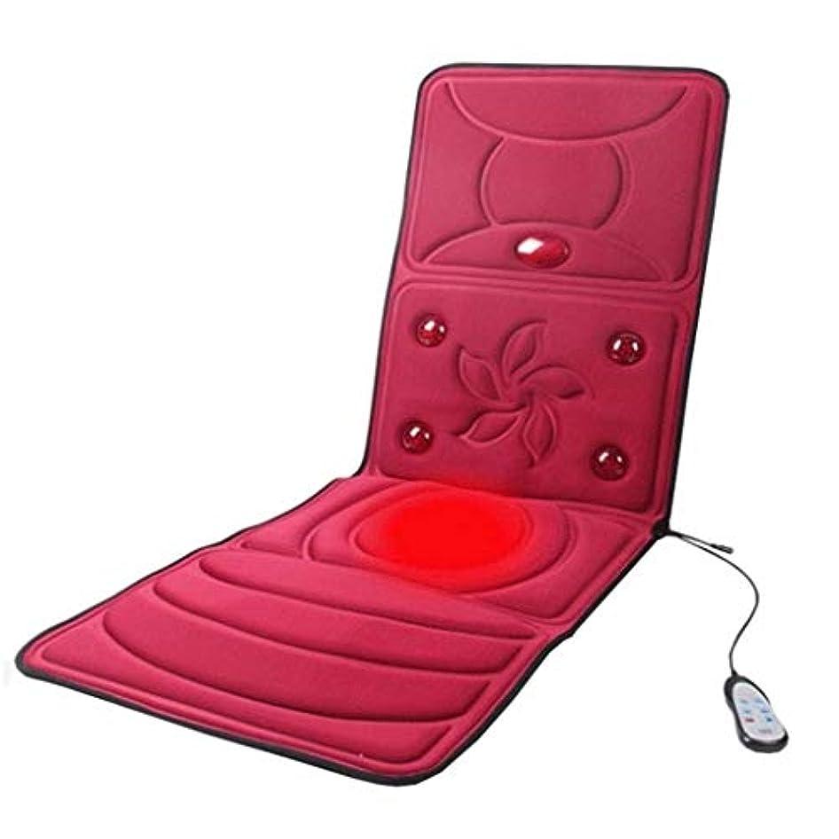 政策ハム粘り強いマッサージクッション、折り畳み式フルボディマッサージマットレス、首と肩用の多機能加熱/振動マッサージパッド、ストレス/痛み166 * 58cmを和らげます