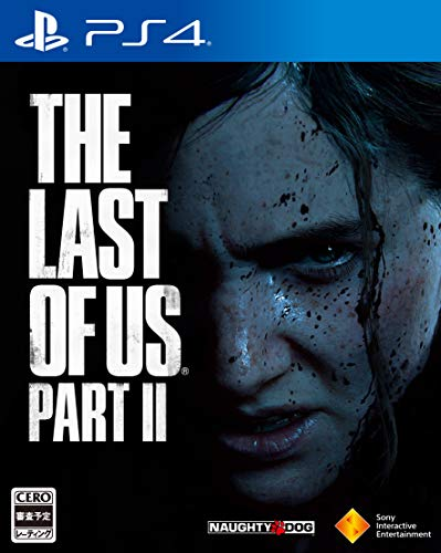 【PS4】The Last of Us Part II【早期購入特典】ゲーム内アイテム ・「装弾数増加」 ・「工作サバイバルガイド」(封入)【Amazon.co.jp限定】The Last of Us Part II オリジナル ギターピック(付)