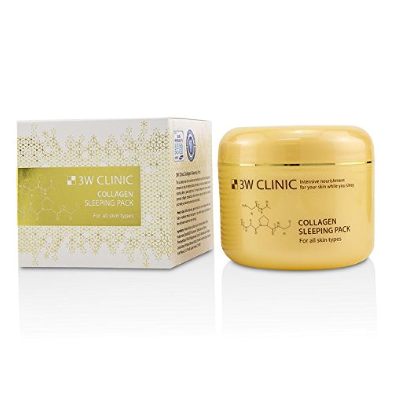 健康的サラミ不測の事態3Wクリニック Collagen Sleeping Pack 100ml/3.3oz並行輸入品