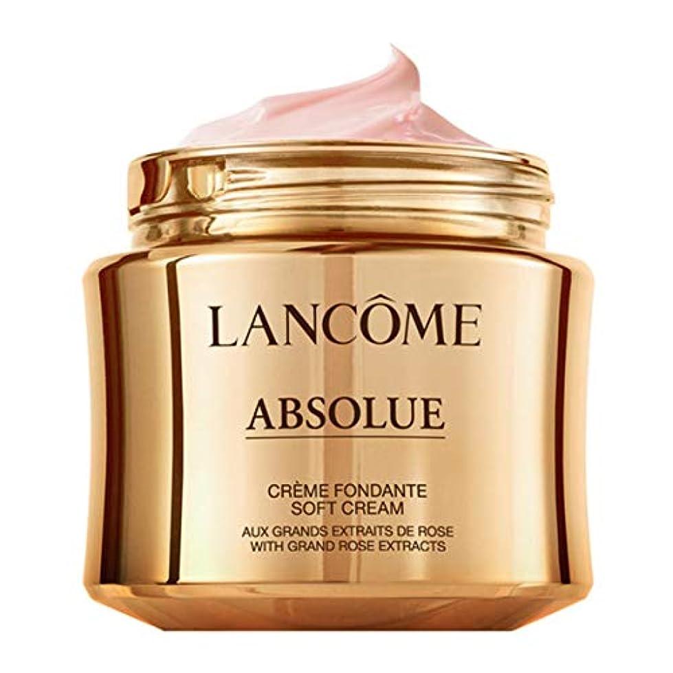タッチ世界記録のギネスブック民間人ランコム Absolue Creme Fondante Soft Cream Refill 60ml/2oz並行輸入品