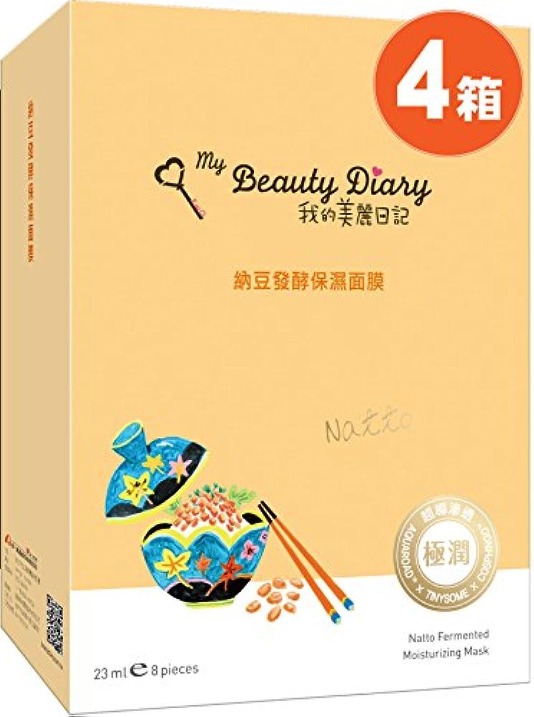 出血つまらない狭い《我的美麗日記》 私のきれい日記 納豆マスク 8枚入り ×4個 《台湾 お土産》(▼800円値引) [並行輸入品]