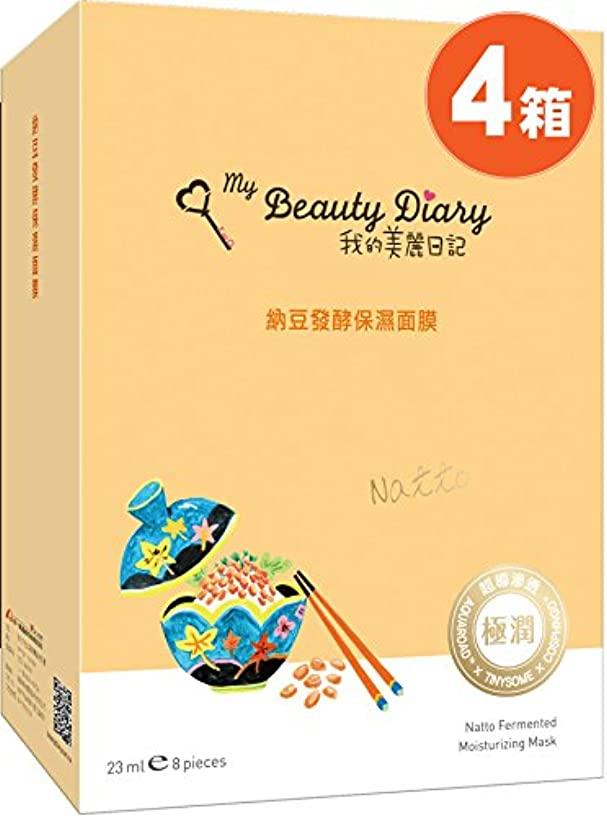 へこみ本を読むいたずら《我的美麗日記》 私のきれい日記 納豆マスク 8枚入り ×4個 《台湾 お土産》(▼800円値引) [並行輸入品]