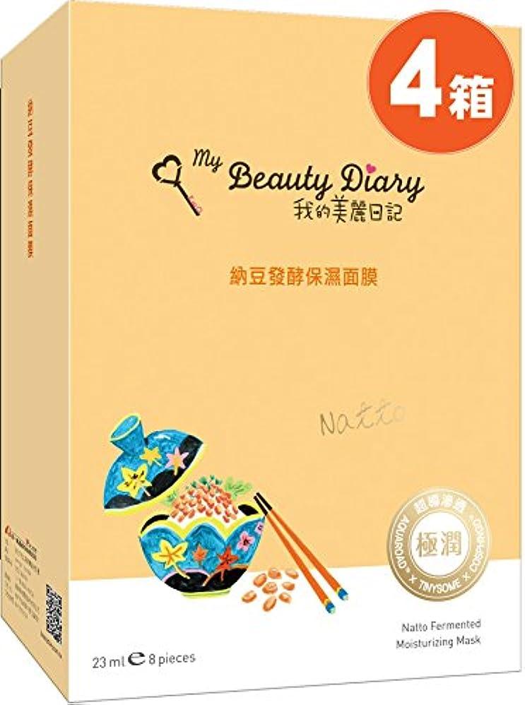 凝視謎めいた言語《我的美麗日記》 私のきれい日記 納豆マスク 8枚入り ×4個 《台湾 お土産》(▼800円値引) [並行輸入品]